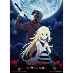 Angels of Death 2019 Calendar