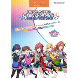 Idolm@ster Shiny Colors Hokago Climax Girls Clear File Collection
