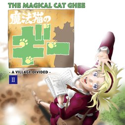 The Magical Cat Ghee Vol. 2