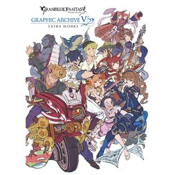 Granblue Fantasy Graphic Archive V Extra Works