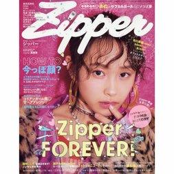 Zipper February 2018