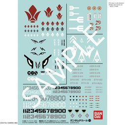 Gundam Decal No. 103: Mobile Suit Gundam: Iron-Blooded Orphans Vol. 1