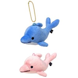 Fluffies Dolphin Keychain Plushies