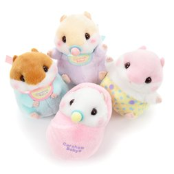 Coroham Coron Baby Hamster Plush Collection (Standard)