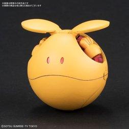 HaroPla Gundam 00 Shooting Orange Haro