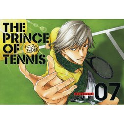 The Prince of Tennis Complete Edition Season 3-07