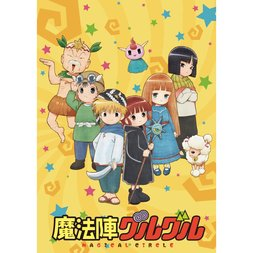 TV Anime Mahoujin Guru Guru OP Theme