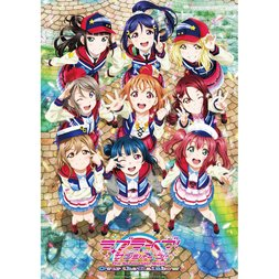 Love Live! Sunshine!! The School Idol Movie: Over the Rainbow B2 Poster