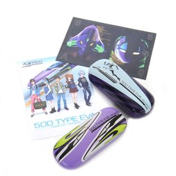 500 Type Eva Bullet Train Glasses Case & Cloth Set