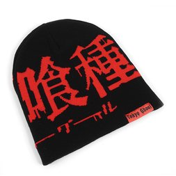 Tokyo Ghoul Black Slouch Beanie