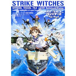 Strike Witches Kiseki no Rondo Official Visual File Vol. 1: Autumn & Winter