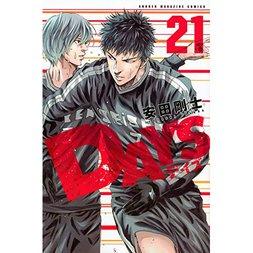 Days Vol.21