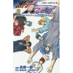 Kuroko's Basketball Replace Plus Vol. 6
