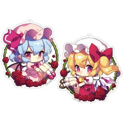 Touhou Project Creator's Keychain Charm Collection: Masaru.jp Ver.