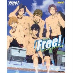 Free! TV Anime Perfect File