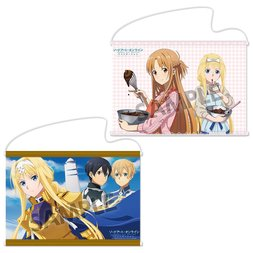 Sword Art Online: Alicization B2-Size Tapestry Collection Vol. 2