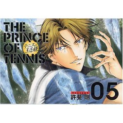 The Prince of Tennis Complete Edition Season 3-05