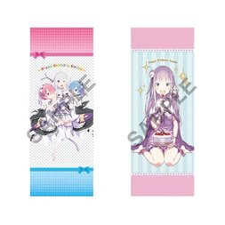 Re:Zero -Starting Life in Another World- Emilia's Birthday Life Big Towel