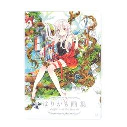 Girls on the Tree: Harikamo Artworks