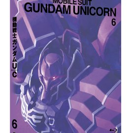 """Episode 6 of """"Mobile Suit Gundam Unicorn"""" to Be Released on Blu-ray and DVD This March! 2"""