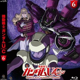 """Episode 6 of """"Mobile Suit Gundam Unicorn"""" to Be Released on Blu-ray and DVD This March! 1"""