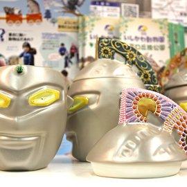 Small Kutani pots with Eye Slugger!