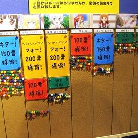 """Oniai"" Exhibition Held in Kotobukiya [2/2] 0"