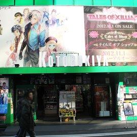 """Oniai"" Exhibition Held in Kotobukiya [2/2] 8"