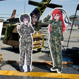 The Four Sisters of the Fourth Anti-Tank Helicopter Squad are Celebrated One Last Time! 0