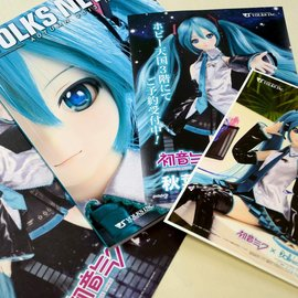 ...everything was Hatsune Miku, from DD Hatsune Miku to fliers to even the catalog! We could sense the fighting spirit!