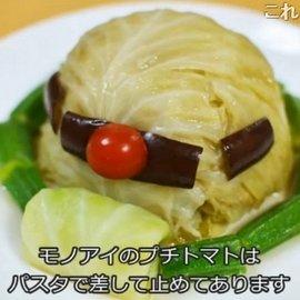 Amazing Gundam Themed Food! 2