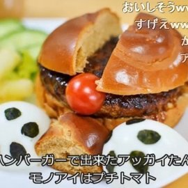 Amazing Gundam Themed Food! 1
