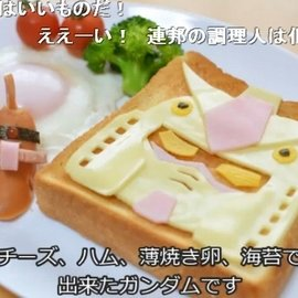 Amazing Gundam Themed Food! 0
