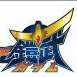 © 2013 Ishimori Production Inc., TV Asahi Corporation, ADK Inc., Toei Corporation