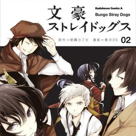 """Detectives with Super Powers?! PV for Manga """"Bungo Stray Dogs"""" Releases! 8"""