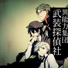 "Detectives with Super Powers?! PV for Manga ""Bungo Stray Dogs"" Releases! 2"