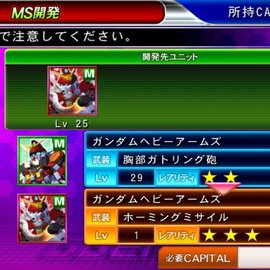 """Game App """"SD Gundam G Generation Frontier"""" Launches on App Store and Google Play 4"""