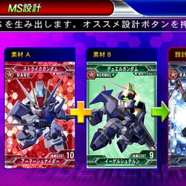 """Game App """"SD Gundam G Generation Frontier"""" Launches on App Store and Google Play 3"""