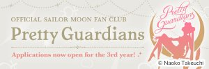Official Sailor Moon Fan Club 〜Pretty Guardians 3rd〜