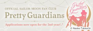 Official Sailor Moon Fan Club - Pretty Guardians