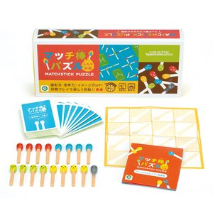 Toys & Knick-Knacks / Games / Matchstick Puzzle