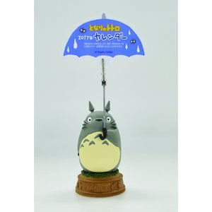 Art Prints / Calendars / My Neighbor Totoro - Totoro with Umbrella 2017 Calendar