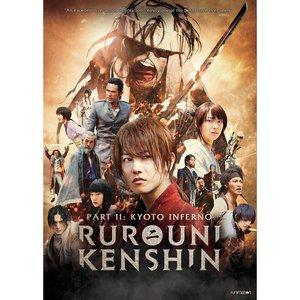 Rurouni Kenshin Part II: Kyoto Inferno DVD