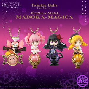 Stationery / Smartphone Straps / Twinkle Dolly Madoka Magica