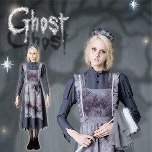 Otaku Apparel & Cosplay / Non-Character Cosplay / Ghost Maid Costume Set