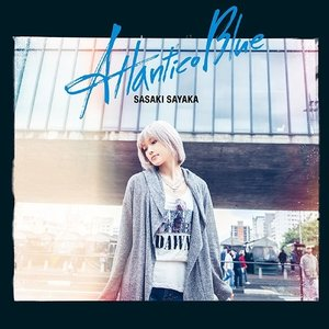 Sayaka Sasaki Third Album:  Atlantico Blue  (Limited First Edition)