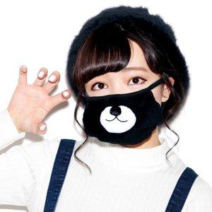 Animal Masks