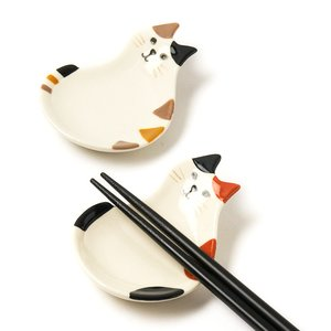 Home & Kitchen / Chopsticks & Cutlery / Happy Cat Day Happy Cat Small Dishes