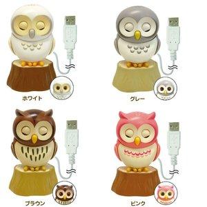 Toys & Knick-Knacks / Gadgets / Owl USB