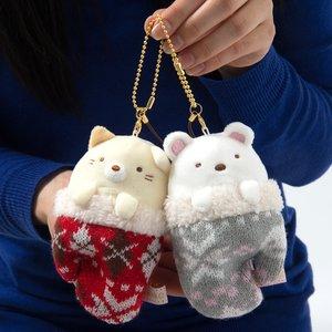 Sumikko Gurashi Knitted Mascots